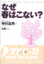 スクリーンショット(2010-01-07 18.53.02)