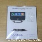 iPhone4 ストラップ NETSUKE