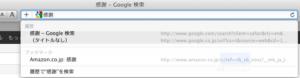 Safari機能拡張について