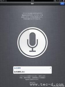 iOS6 ベータ版の使い心地