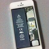 iPhoneのバッテリーを劇的に回復させる方法