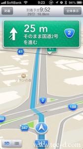 AppleMapの知られざる実力