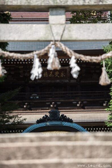 花岡八幡神社②