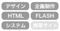 works_all