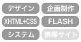 works_all_css