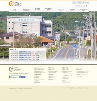 chitokukai